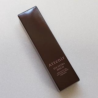 アテニア(Attenir)のアテニア Attenir アイエクストラセラム(アイケア/アイクリーム)