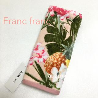 Francfranc - フランフラン  オアジフェイスタオル ピンク/1枚