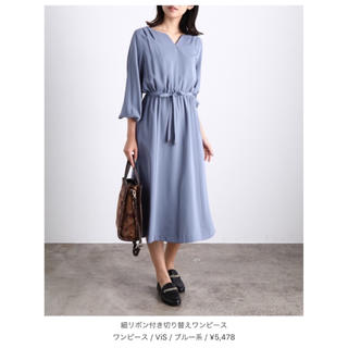 ViS - 《最終価格》美品♡vis♡ 細リボン付き切り替えワンピース