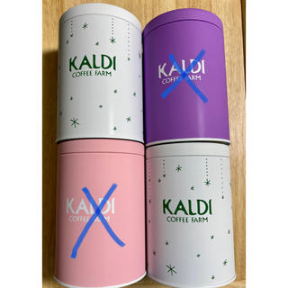 カルディ(KALDI)のKALDI カルディ キャニスター 缶 2個セット(容器)