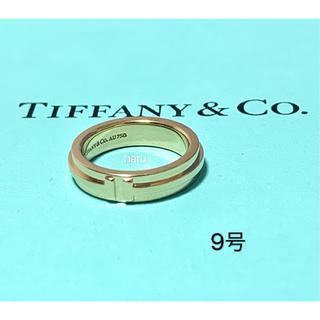 Tiffany & Co. - TIFFANY&Co. ティファニーK18ローズゴールドTWOナローリング9号