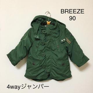 ブリーズ(BREEZE)のブリーズ★BREEZE★ 4wayモッズコート(90) エフオーキッズ(ジャケット/上着)