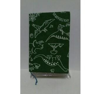 文庫本用 迷彩柄✕恐竜 カモフラージュ ブックカバー ハンドメイド(♯15)(ブックカバー)