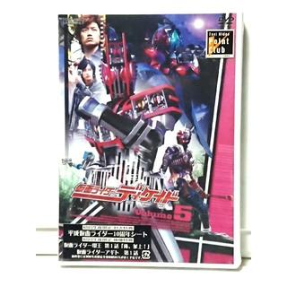 仮面ライダーディケイド Vol.5 未開封DVD 初回限定電王、アギト収録版(特撮)