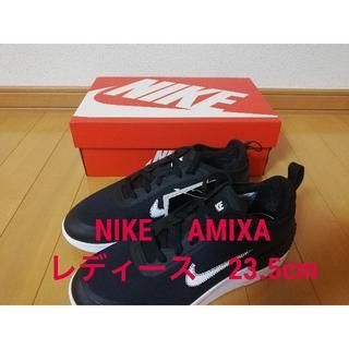 NIKE - NIKE ウィメンズ AMIXA 23.5cm