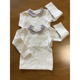 アカチャンホンポ(アカチャンホンポ)のベビー 長袖Tシャツ トップス 80cm(Tシャツ)