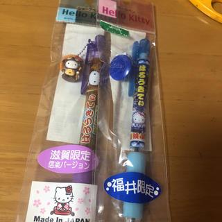 ハローキティ(ハローキティ)のご当地キティ ボールペン シャープペン 滋賀 福井 キティ サンリオ(ペン/マーカー)