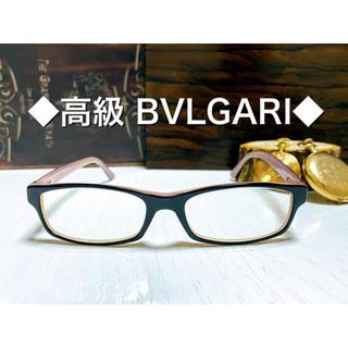 BVLGARI - ◆激レア◆ ◆ブルガリ◆Bulgari◆メガネ◆メンズ◆レディース◆ブラウン◆茶