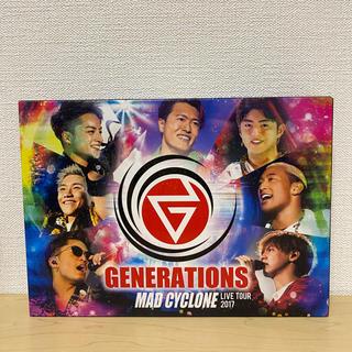 ジェネレーションズ(GENERATIONS)のGENERATIONS  MAD CYCLE LIVE2017(ミュージック)