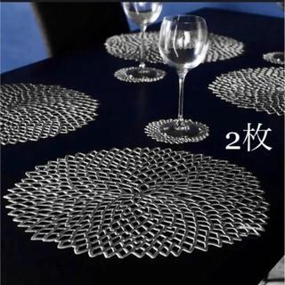 フランフラン(Francfranc)のセール!2枚セット ランチョンマット 円形 モダン おしゃれ(テーブル用品)