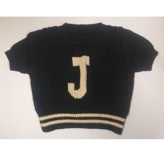 ジェーンマープル(JaneMarple)の美品★Jane Marple ニット帽(ニット帽/ビーニー)