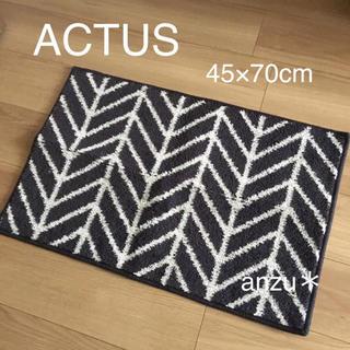 ACTUS - アクタス マルチマット 玄関マット 《ジグザグ》ネイビー