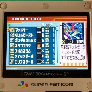 ゲームボーイアドバンス(ゲームボーイアドバンス)のロックマンエグゼ6ファルザー シークレットチップ&名人カスタマイズ(携帯用ゲームソフト)