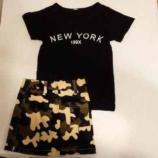 Tシャツ スカート セット(ミニスカート)