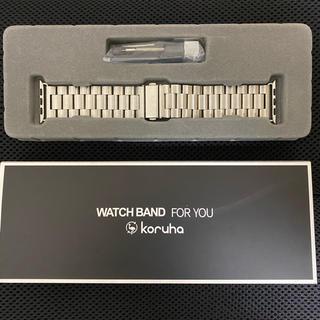 アップルウォッチ(Apple Watch)のkoruha AppleWatch ステンレスバンド 44mm(金属ベルト)