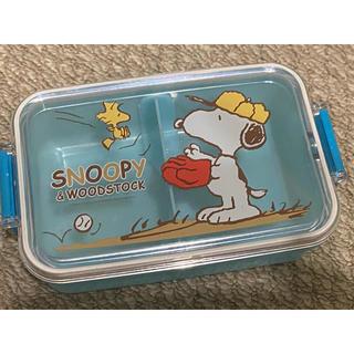 ピーナッツ(PEANUTS)のスヌーピー 弁当箱(弁当用品)