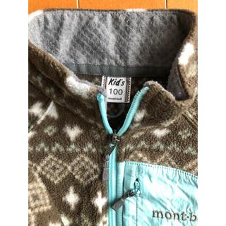 モンベル(mont bell)のモンベル フリース ジャケット 100(ジャケット/上着)