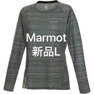 マーモット(MARMOT)の新品L マーモット WSBRESHニットエスニック 長袖下着インナーシャツ(登山用品)