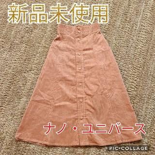 nano・universe - 新品未使用 nano・universe ロングスカート くすみ色 ピンク