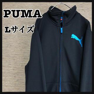 プーマ(PUMA)の【プーマ】ジャージ トラックジャケット 刺繍ロゴ ブラック黒 L 4(その他)