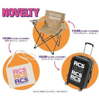 ロデオクラウンズワイドボウル(RODEO CROWNS WIDE BOWL)のRODEO CROWNS ノベルティ キャリーケース(スーツケース/キャリーバッグ)