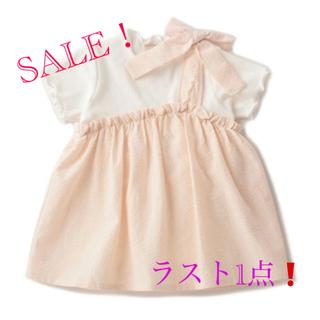 プティマイン(petit main)の【新品】プティマイン (Tシャツ)
