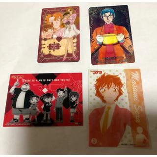 小学館 - 名探偵コナン カード4枚セット!沖矢昴、工藤有希子&コナン、世良真純、少年探偵団