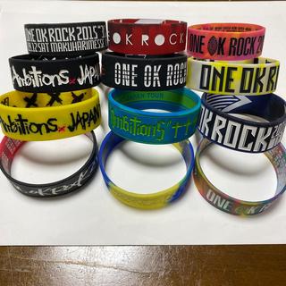ONE OK ROCK - ワンオク お好きなの3つ選んで下さい