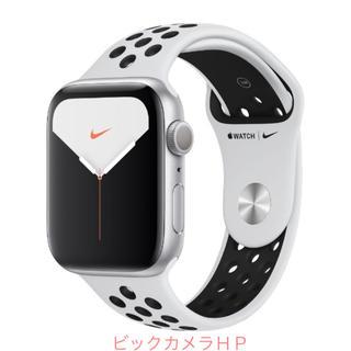 Apple Watch - 美品》Apple Watch Series5 NIKE+ GPSモデル 44mm