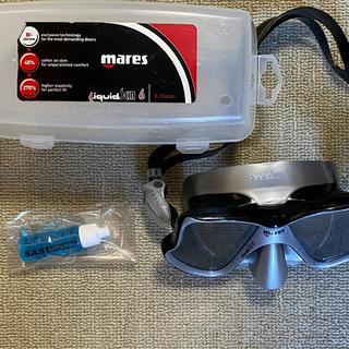 mares - ダイビング用品 マレスマスク Xーvision SAS曇り止め付き