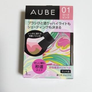 AUBE couture - オーブクチュールブラシひと塗りシャドウN