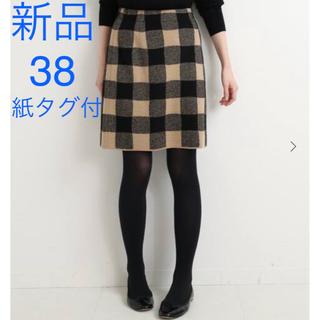 IENA - 【完売入手困難】新品未使用 IENA sese チェックジャガードスカート38