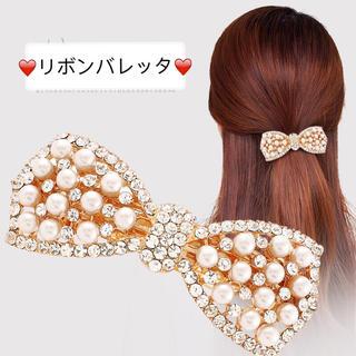 可愛いパールレディース髪飾りバレッタ(バレッタ/ヘアクリップ)