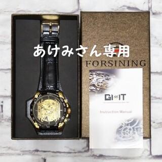 FORSINING 自動巻き(機械式) 腕時計(腕時計(アナログ))