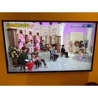 エルジーエレクトロニクス(LG Electronics)のLG TV 55V型(テレビ)
