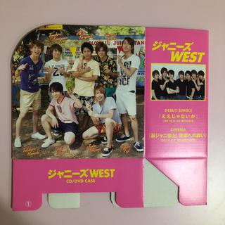 ジャニーズWEST - CD/DVDケース ジャニーズWEST