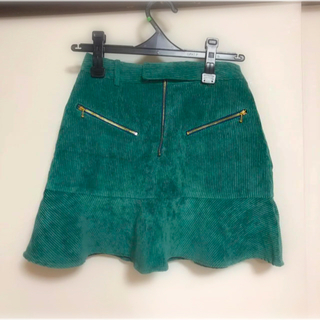 レディアゼル(REDYAZEL)のREDYAZEL キュロット グリーン ミニスカート 台形スカート(キュロット)