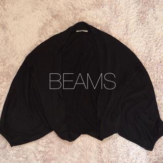 ビームス(BEAMS)のビームス/ドルマンカーディガン(カーディガン)