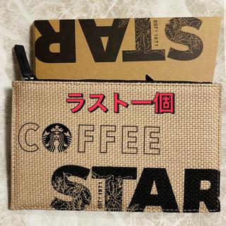 Starbucks Coffee - 中国 スターバックス リワード限定品 新作 クラッチバッグ
