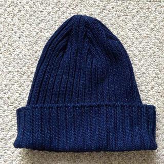 ビームス(BEAMS)のBEAMS ニット帽 ワッチキャップ ネイビー 紺 デニムカラー コットン 綿(ニット帽/ビーニー)