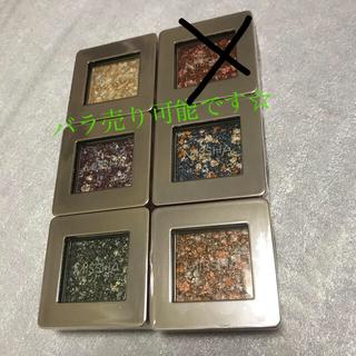 ミシャ グリッタープリズムシャドウ 日本限定 6カラーセット