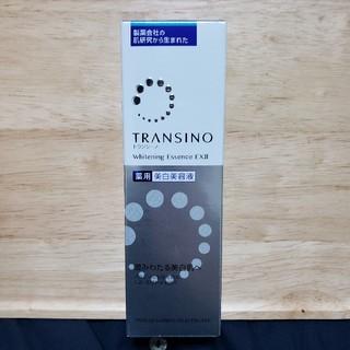 トランシーノ(TRANSINO)のトランシーノ 薬用ホワイトニングエッセンスEXII(30g)(美容液)