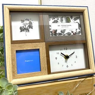 フランフラン(Francfranc)の【新品】Francfranc 時計(置時計)