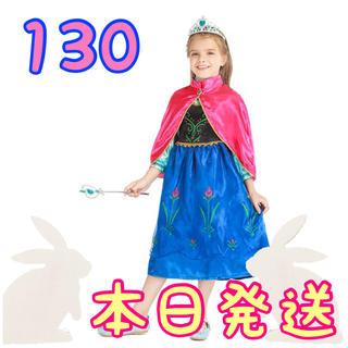 ハロウィン コスプレ 子供 仮装 130 プリンセス ワンピース 女の子 キッズ