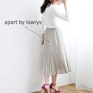 アパートバイローリーズ(apart by lowrys)の【apart by lowrys】プリーツスカート(ロングスカート)