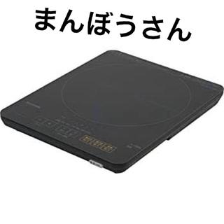 アイリスオーヤマ(アイリスオーヤマ)の薄型IHクッキングヒーター(IHレンジ)