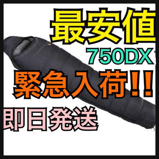ナンガ(NANGA)の即日発送‼️NANGA ナンガ オーロラ750DXオールブラック永久保証 日本製(寝袋/寝具)
