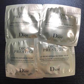Christian Dior - Dior プレステージ セラムドローズユー