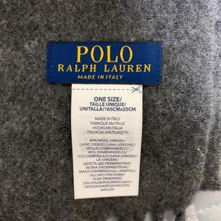 ポロラルフローレン(POLO RALPH LAUREN)のPOLO RALPH LAUREN マフラー(マフラー)