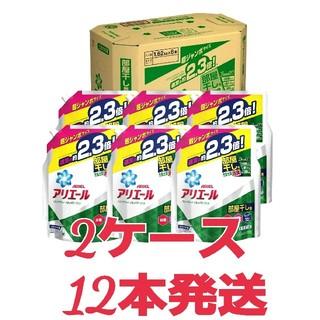 ピーアンドジー(P&G)の2ケース12本発送 アリエール 部屋干し詰め替え用 超ジャンボサイズ (洗剤/柔軟剤)